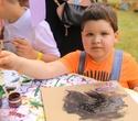 Семейный фестиваль «Букидс.Профессии», фото № 89