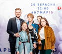Презентация клипа Марии Ермаковой «VIATRY», фото № 178