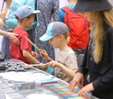 Семейный фестиваль «Букидс.Профессии», фото № 19