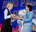 День работников лёгкой промышленности Беларуси, фото № 209
