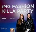 IMG Fashion KILLA PARTY, фото № 34