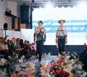 Благотворительный модный проект KIDS FASHION ZONE, фото № 223