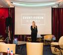 Event-forum «Бизнес и Творчество», фото № 16