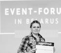 Event-forum «Бизнес и Творчество», фото № 68