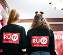 День рождения RU.TV Беларусь: «1 год в новом формате», фото № 52