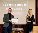 Event-forum «Бизнес и Творчество», фото № 62