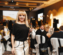 Belarus National Fashion Award by ZORKA, фото № 120