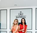 Открытие салона красоты «Барвиха», фото № 66