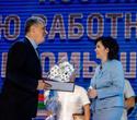 День работников лёгкой промышленности Беларуси, фото № 207