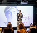 Презентация клипа Марии Ермаковой «VIATRY», фото № 34