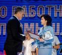 День работников лёгкой промышленности Беларуси, фото № 206