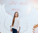 Благотворительный модный проект KIDS FASHION ZONE, фото № 8