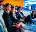 Бизнес-конференция «SmartUp Global», фото № 110