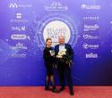Церемония награждения премии BELARUS BEAUTY AWARDS 2019, фото № 155