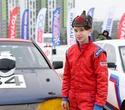 Финал чемпионата Беларуси по зимним трековым гонкам «Горячий лед — 2019», фото № 1