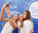Церемония награждения премии BELARUS BEAUTY AWARDS 2019, фото № 147
