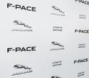 Презентация Jaguar F-Pace, фото № 6