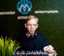 DJ Roman Germann, фото № 54