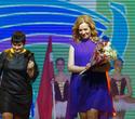 III Международный конкурс искусств «Зорныя кветкі — 2018», фото № 89