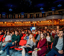 Бизнес-конференция «SmartUp Global», фото № 61