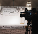 Belarus National Fashion Award by ZORKA, фото № 42