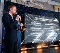 Церемония награждения премии BELARUS BEAUTY AWARDS 2019, фото № 93