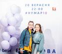 Презентация клипа Марии Ермаковой «VIATRY», фото № 168
