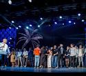 Бизнес-конференция «SmartUp Global», фото № 187