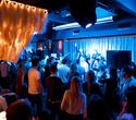 Концерт кавер-бэнда Discowox, фото № 66