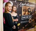 День рождения RU.TV Беларусь: «1 год в новом формате», фото № 27