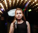 Terra Karaoke, фото № 31