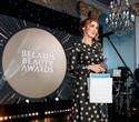 Церемония награждения премии BELARUS BEAUTY AWARDS 2019, фото № 106