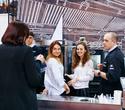 HoReCa. RetailTech 2019, фото № 145