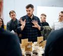 Coffee Fest Belarus — 2018, фото № 73