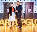 Бизнес-конференция «SmartUp Global», фото № 470