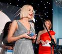 Церемония награждения премии BELARUS BEAUTY AWARDS 2019, фото № 100