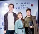 Презентация клипа Марии Ермаковой «VIATRY», фото № 147