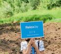 Поездка Relax.by в Шанти Дом, фото № 74