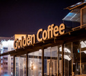 Golden Coffee Party, фото № 36