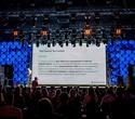 Бизнес-конференция «SmartUp Global», фото № 107