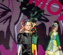Конкурс. Мельница моды 2021, фото № 90