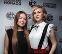 Birthday Monaco, фото № 3