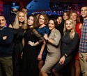 I'M Party, фото № 12
