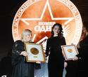 Премия «Номер один», фото № 209