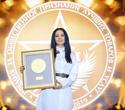 Премия «Номер один», фото № 216