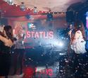 Status: Weekend, фото № 10