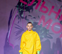 Конкурс. Мельница моды 2021, фото № 173