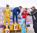 Финал чемпионата Беларуси по зимним трековым гонкам «Горячий лед — 2019», фото № 52
