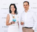 Презентация Jaguar F-Pace, фото № 21