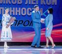 День работников лёгкой промышленности Беларуси, фото № 312